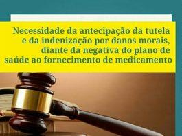 """alt=""""Indenização por danos morais, por negativa de fornecimento de medicação"""""""